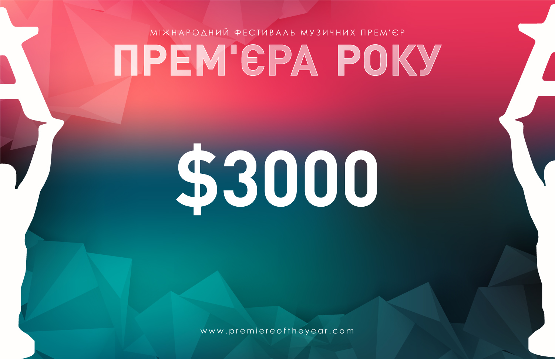 $3000